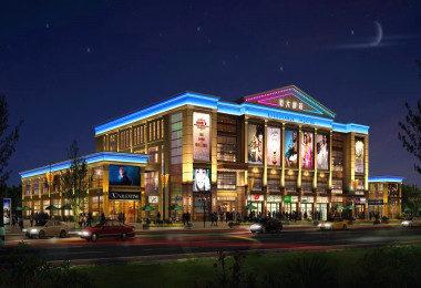 恒大剧场亮化设计方案效果图