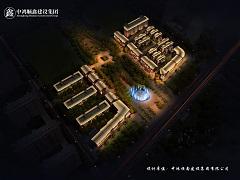绿城地产唐山南湖春晓项目四期夜景亮化设计方案