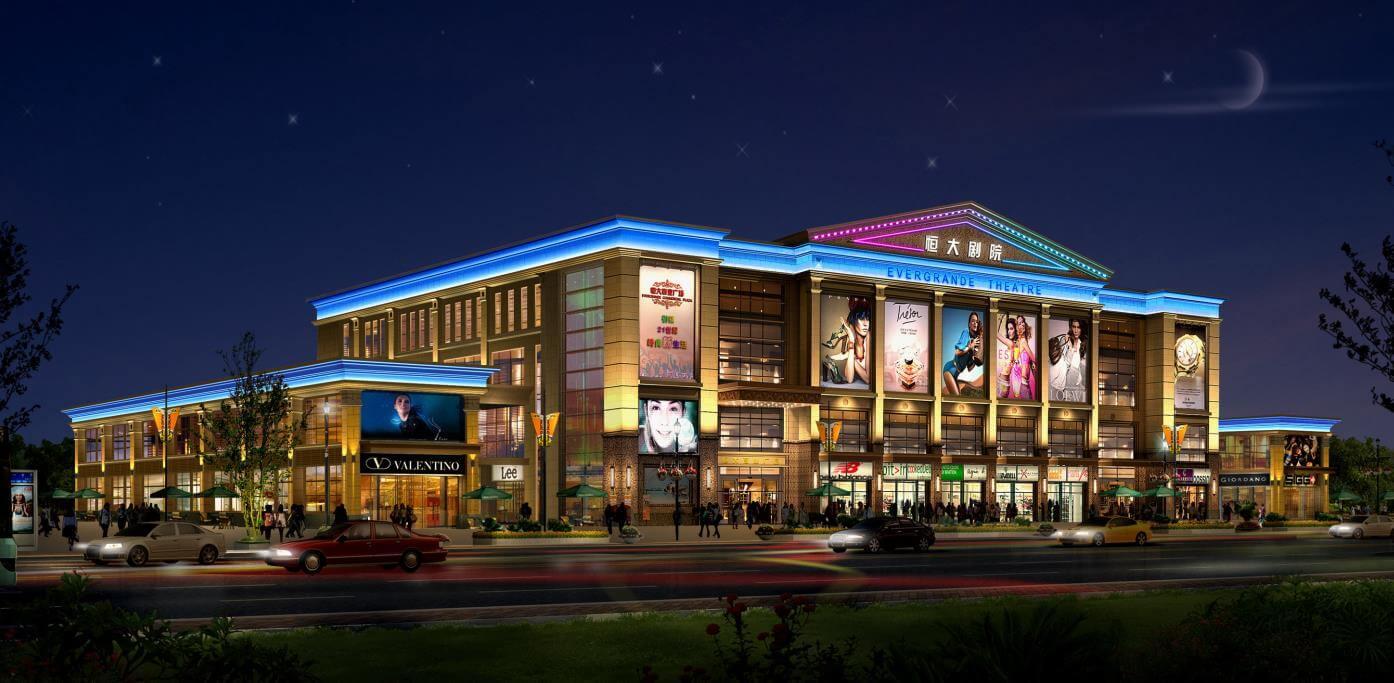 恒大绿洲剧场节日vwin德赢手机模式效果图