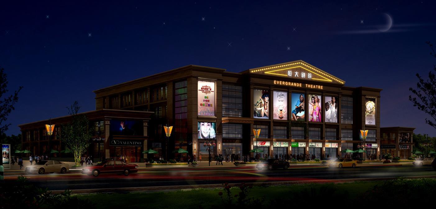 恒大绿洲剧场深夜模式vwin德赢手机效果图