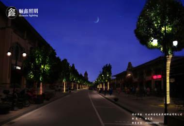 中南集团唐山湾项目vwin德赢手机vwin德赢中国