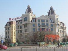 唐山新華聯國花園項目LED發光字工程