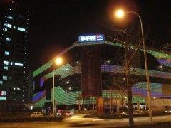 北京搜宝商务中心楼体亮化工