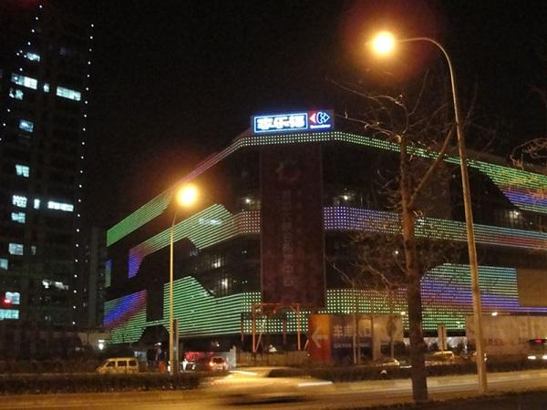 北京搜宝商务中心楼体亮化工程赏析