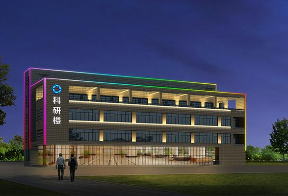 保定晨陽水漆亮化工程科研楼设计效果图
