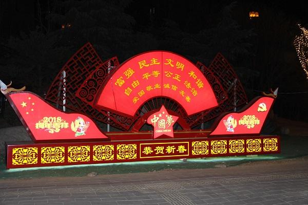 红桥区夜景灯光亮化工程赏析