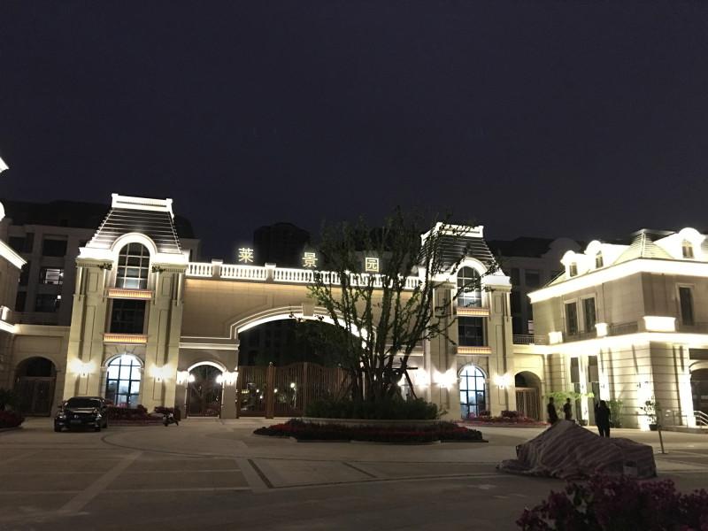 武清莱景园大门亮化夜景实拍
