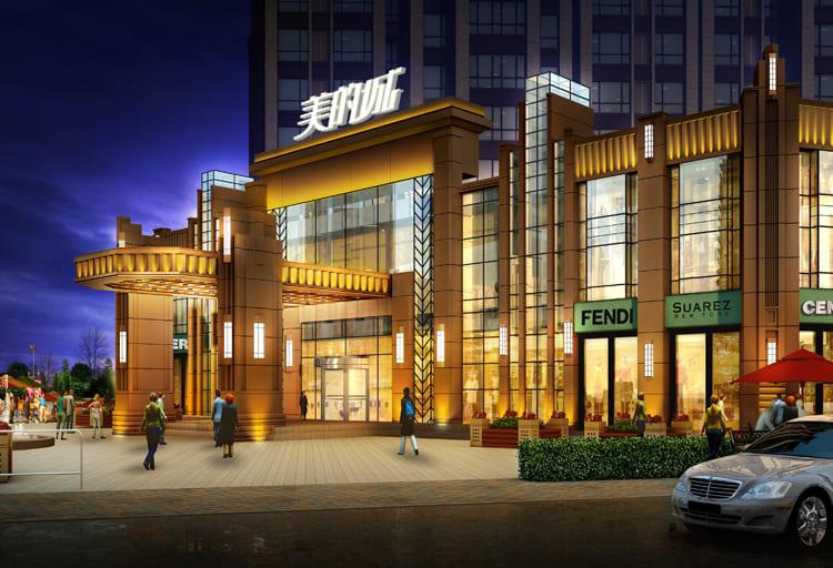 天津美的城亮化工程实拍图1