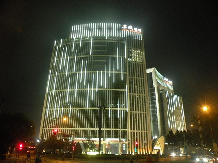 北京亦城国际中心亮化工程实拍图4