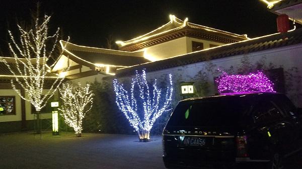 2019年唐县尧都瑞府节日亮化工程施工方案