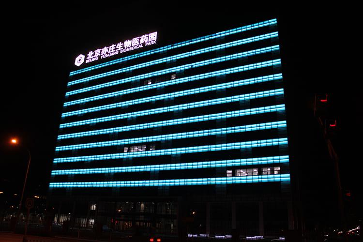 北京国家生物医药产业园亮化工程图3