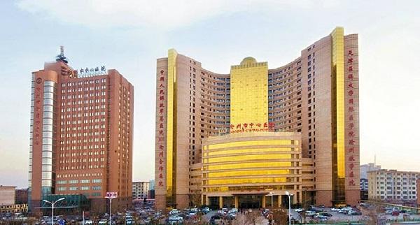 沧州市中心医院白天图