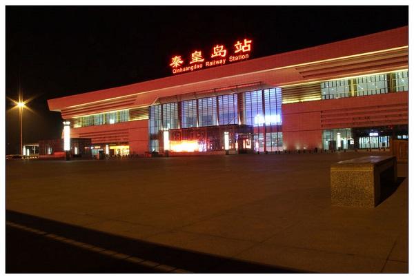 秦皇岛火车站广场右侧