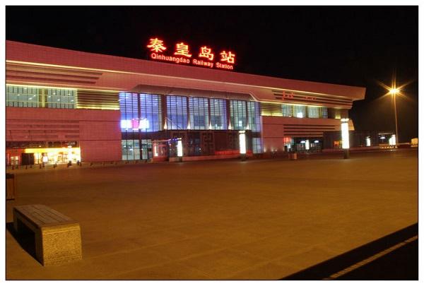 秦皇岛火车站广场左侧