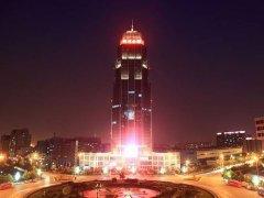 天津科技金融大厦亮化工程赏