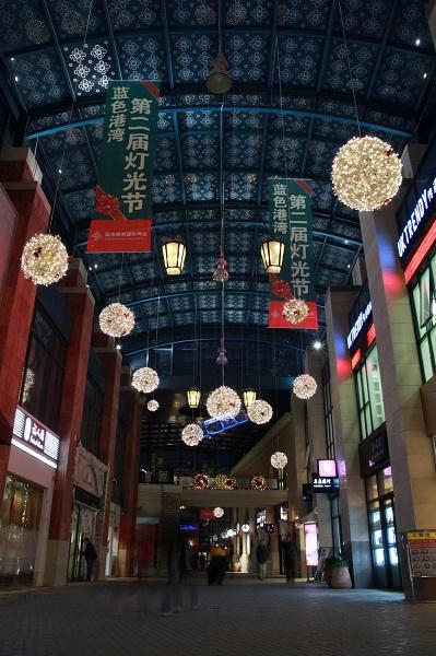 北京蓝色港湾购物中心夜景亮化
