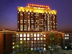 锦州医学院附属第三医院夜景亮化赏析