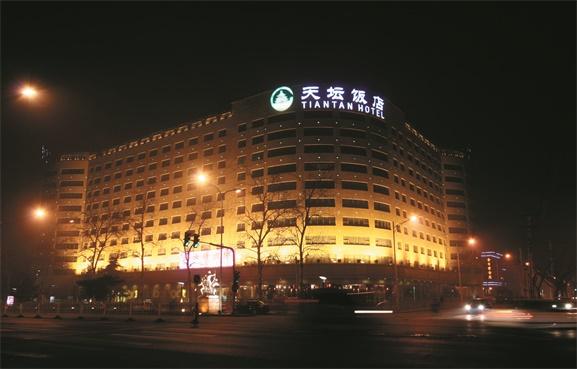 北京天坛饭店亮化工程夜景图1