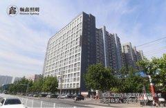 恭贺河北顺鑫光电照明科技有限公司石家庄分公司正式成立