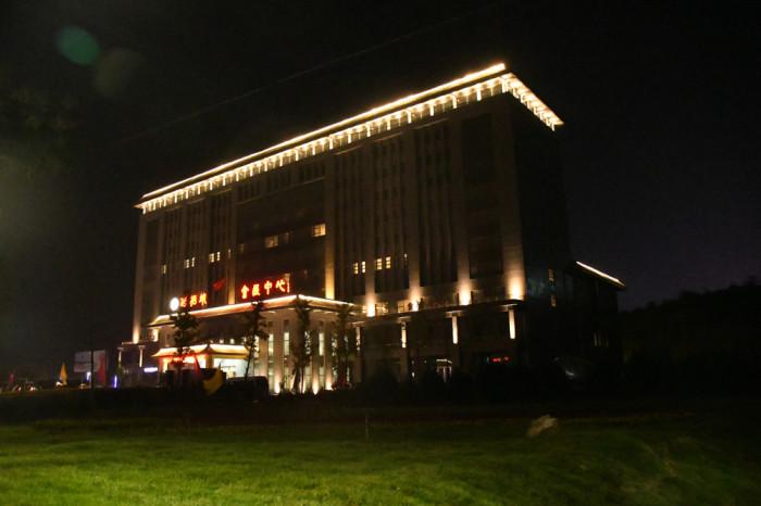 西柏坡会展中心亮化工程夜景图