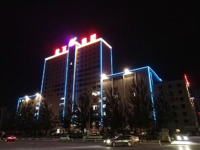 盐百生活广场亮化工程夜景图2