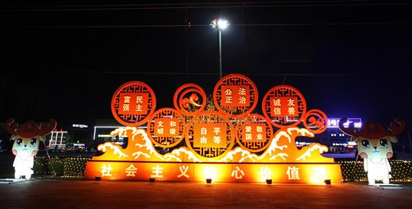雄县节日亮化工程夜景图1