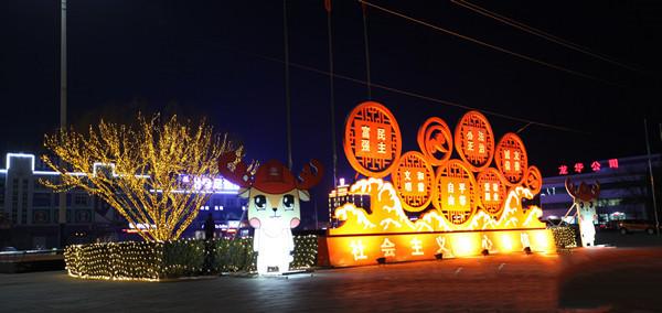雄县节日亮化工程夜景图2