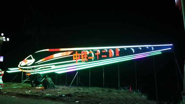 雄县节日亮化工程夜景图3