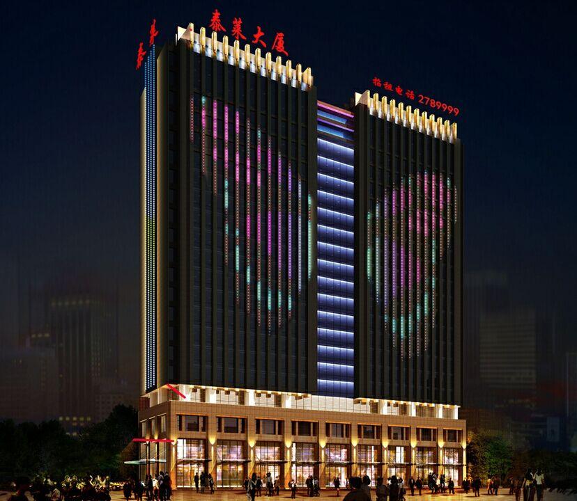 廊坊泰莱大厦楼体亮化工程夜景图1