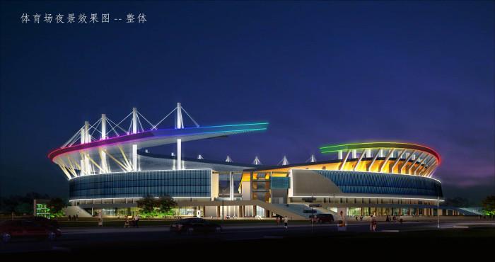 河北奥林匹克体育中心亮化工程夜景图2