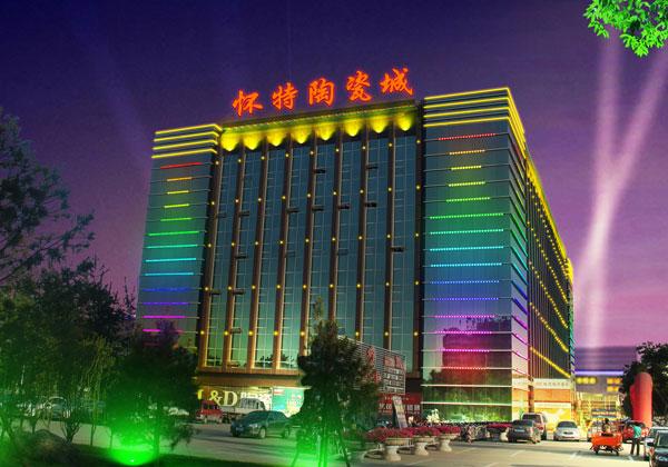石家庄怀特陶瓷城楼体亮化工程夜景图2