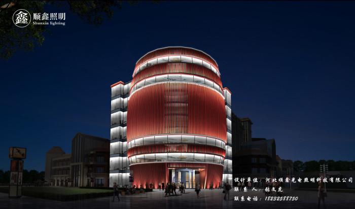 京北恒大国际文化城4#地块展示中心泛光照明工程图1