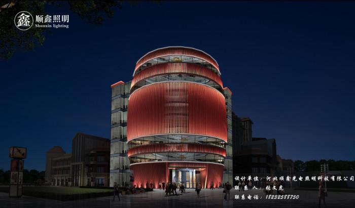 京北恒大国际文化城4#地块展示中心泛光照明工程图2