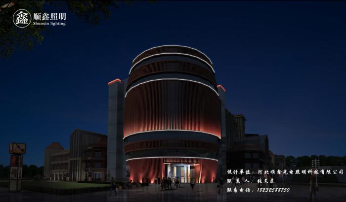 京北恒大国际文化城4#地块展示中心泛光照明工程图3