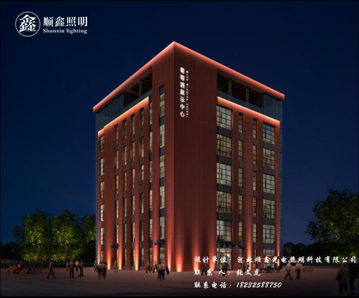 京北恒大国际文化城4#地块展示中心泛光照明工程图5