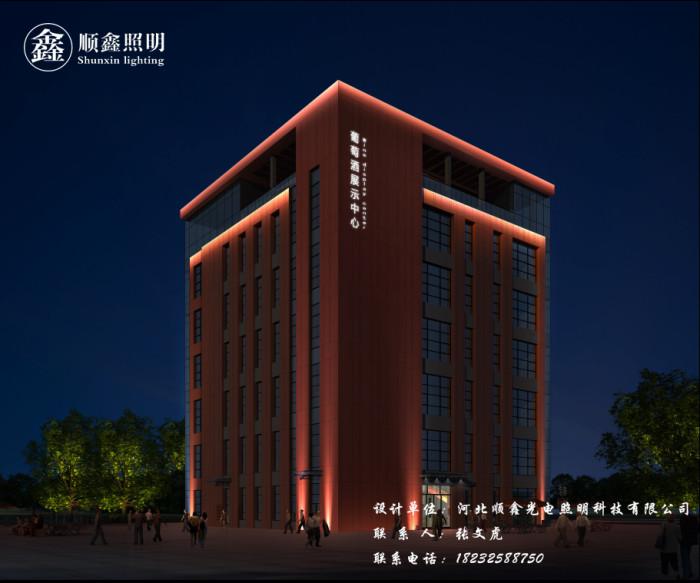 京北恒大国际文化城4#地块展示中心泛光照明工程图6