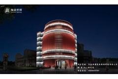 京北恒大国际文化城4#地块展示中心泛光照明工程