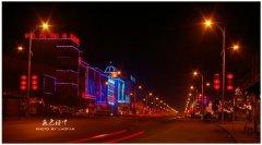 绥中夜景亮化工程欣赏