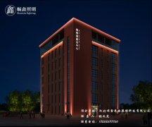 影响楼体亮化工程效果的因素