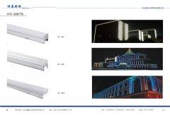 想做好楼体亮化需要熟练使用的灯具