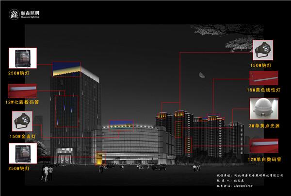 唐山恒大龙庭广场亮化工程效果图2