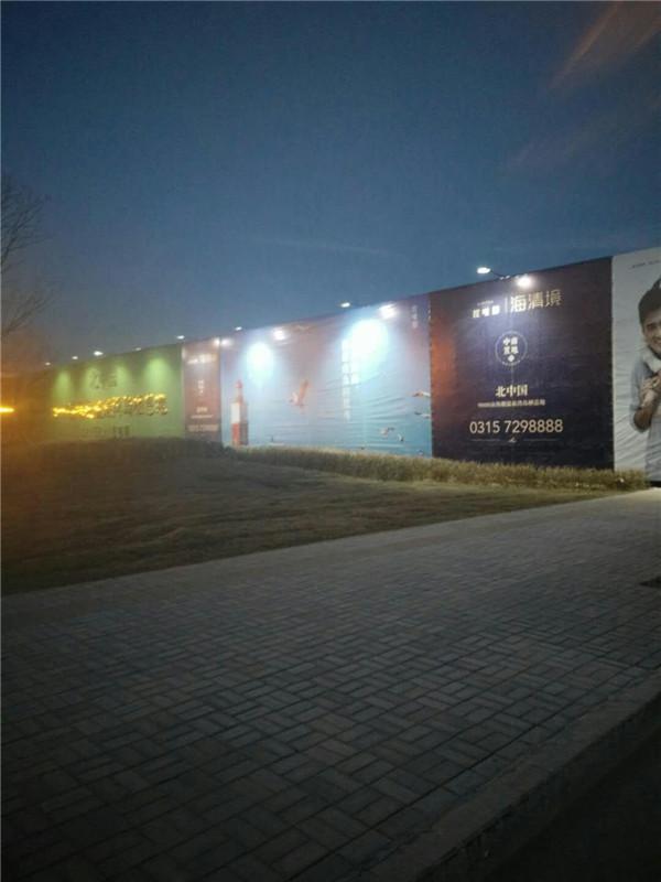 唐山湾售楼处园林景观vwin德赢手机vwin德赢中国