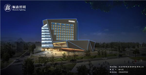 惠达陶瓷办公楼亮化设计