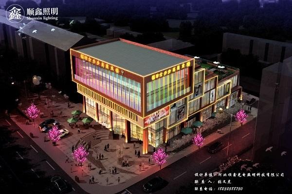 河北迁西县福珍全步行街商业楼亮化设计