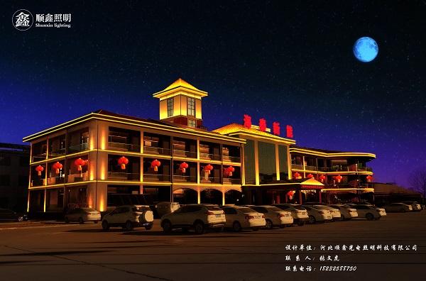唐山海泰新能科技股份有限公司办公楼亮化工程设计