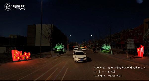 唐山市古冶区2019年城区亮化工程设计