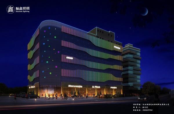 唐山丰南绿景商务中心夜景亮化
