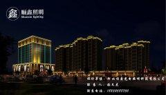 楼体vwin德赢手机vwin德赢中国施工怎样才能达到最佳设计效果