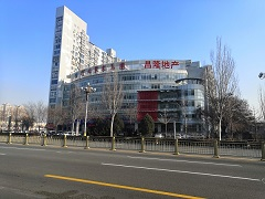河北唐山昌隆地产LED发光字工程