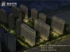 绿城地产唐山南湖春晓项目四期、五期夜景亮化工程